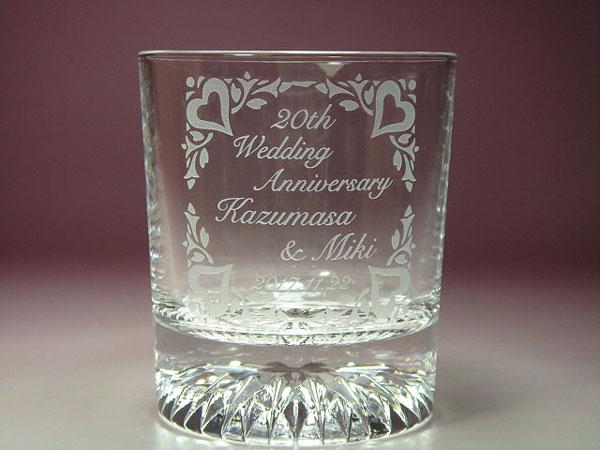 結婚20年のお祝いに記念名入れグラス